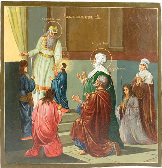 ВВедение во храм Пресвятой Богородицы 3
