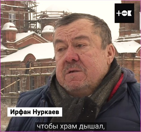 Ирфан Нуркаев