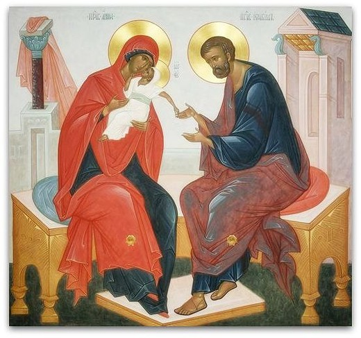 Пра Иоаким И Анна