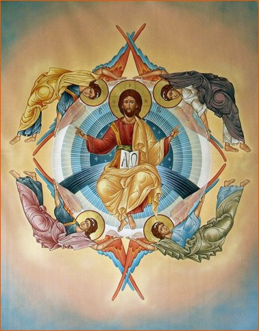 Господь с ангелами