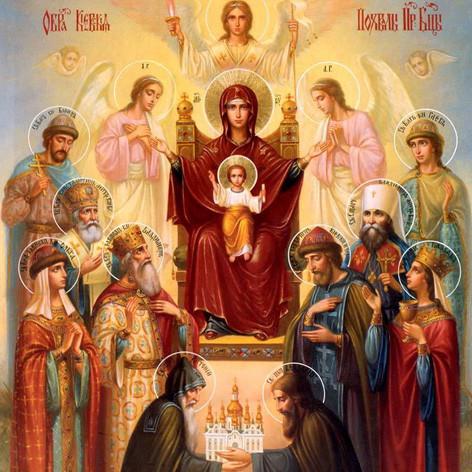 Похвала Пресвятой Богородицы 2