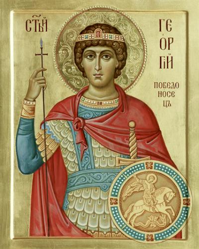 Вмч Георгий 1