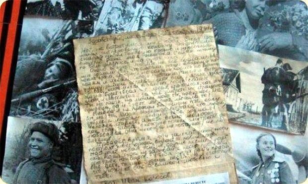 Письмо Ивана Колосова