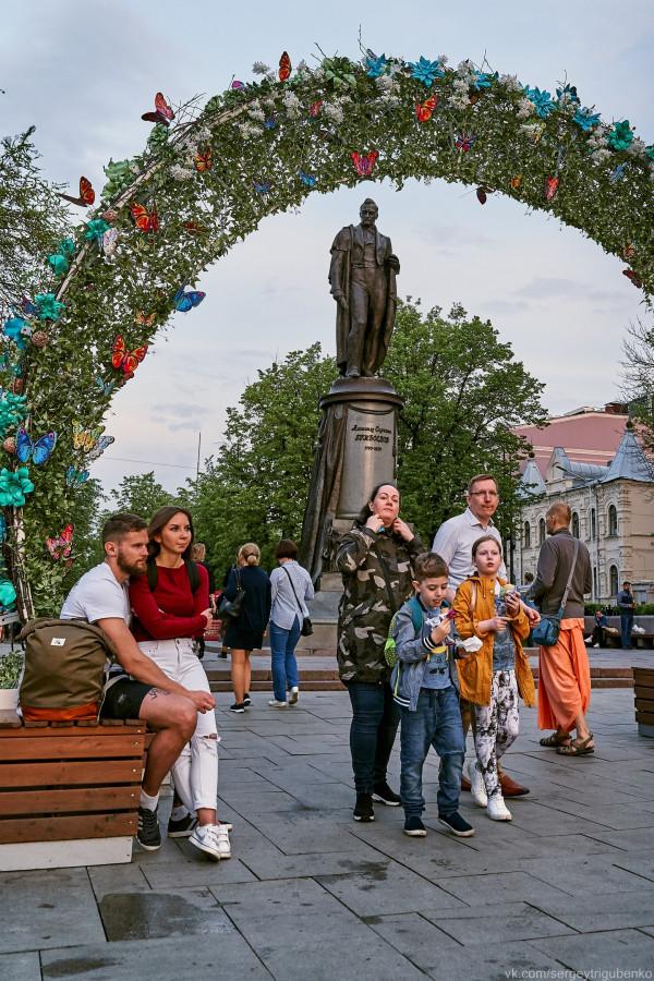 Москва 13