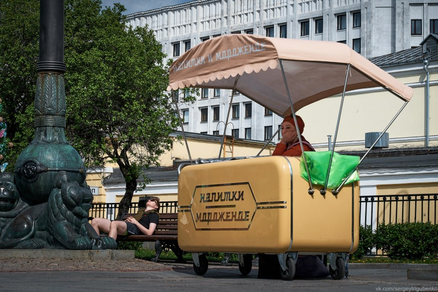 Москва 20