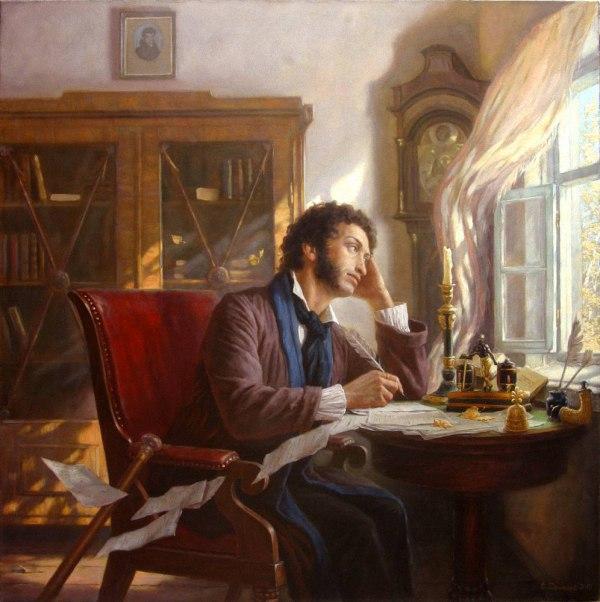 АС Пушкин