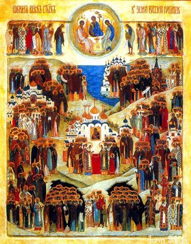 Всех святых в Земле Русской