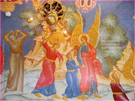 Бегство Лота с семьей из Содома