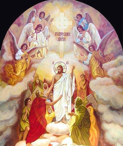 Воскресение Христово 1