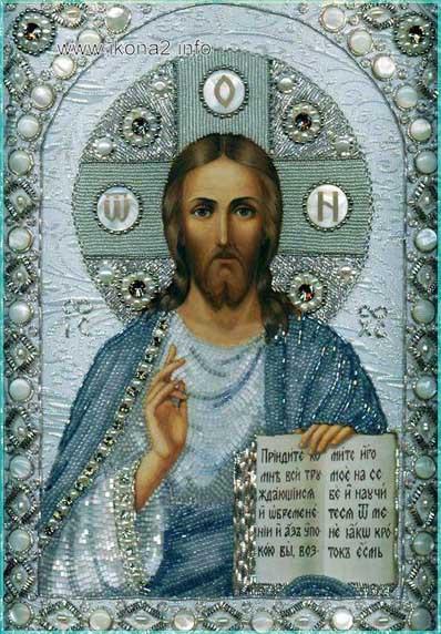 Господь с Евангелием 3