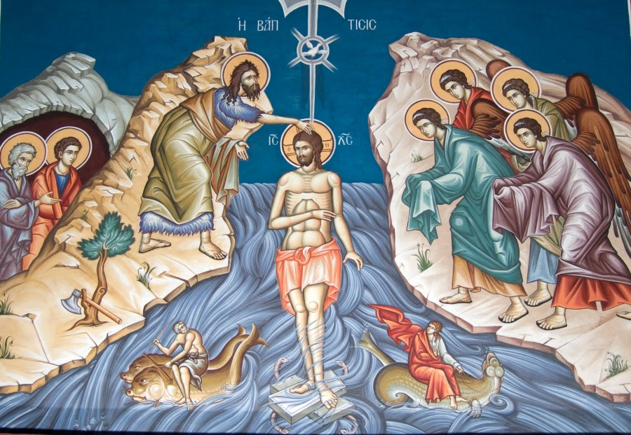 Крещение Господне (Богоявление)