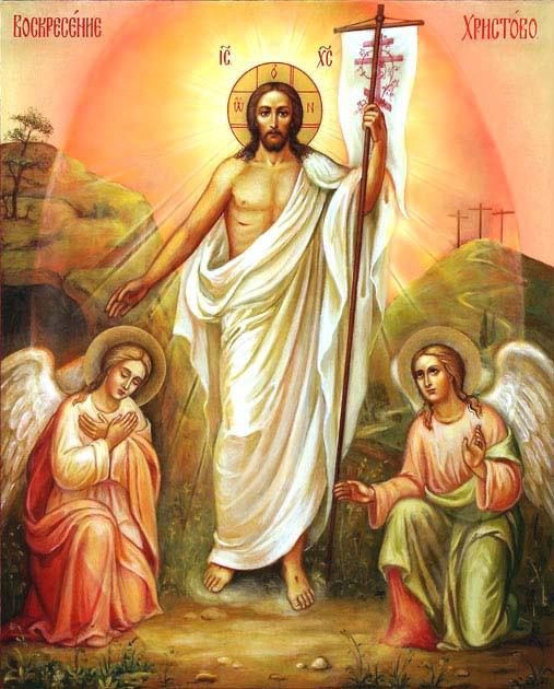 Воскресение Христово 8