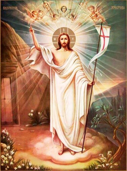 Христос воскресе! 2