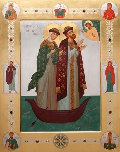 Свв Петр и Феврония