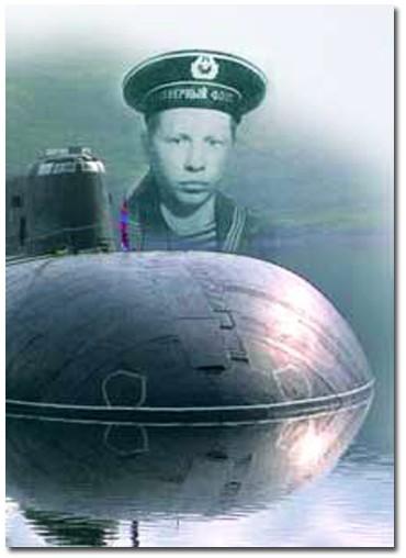 Сергей Преминин и подлодка 2