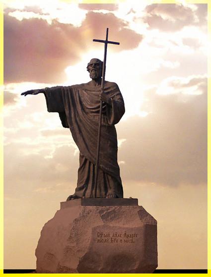 Апостол Андрей.jpg