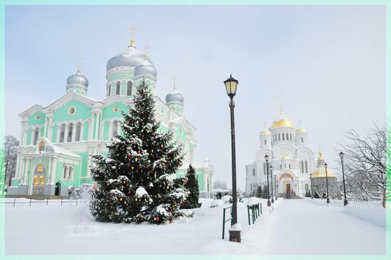 Серафимо-Дивеевский монастырь 2