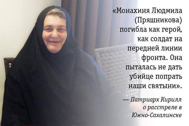 Монахиня Людмила 2