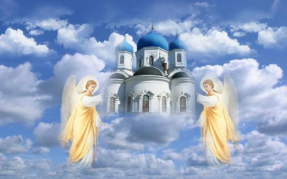 Ангелы и храм