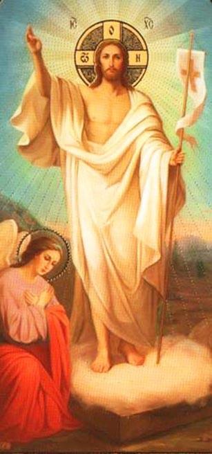 Влскресение Христово 20