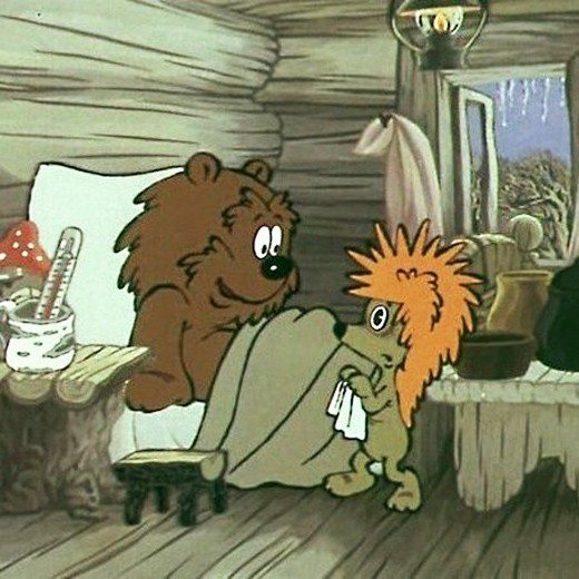 Медвежонок и ежик