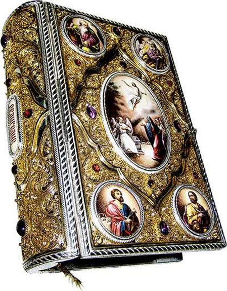 Евангелие 1