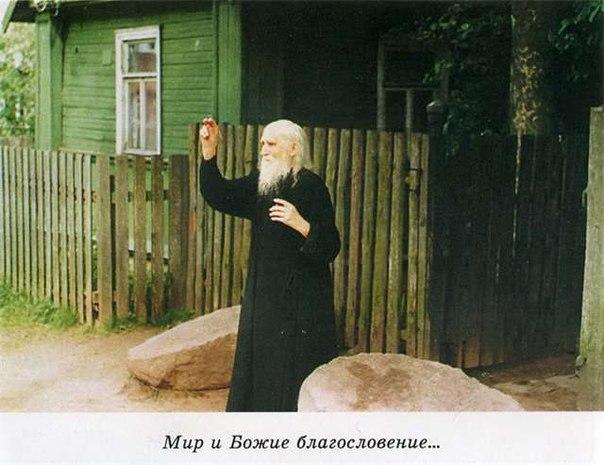 Прот Николай Гурьянов