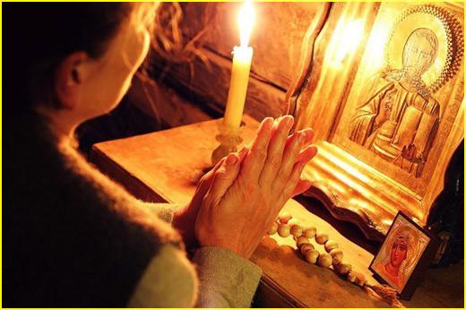 Молитва 10