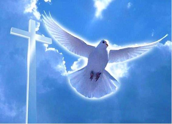 День Святаго Духа