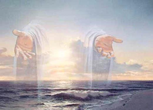 Руки Господа