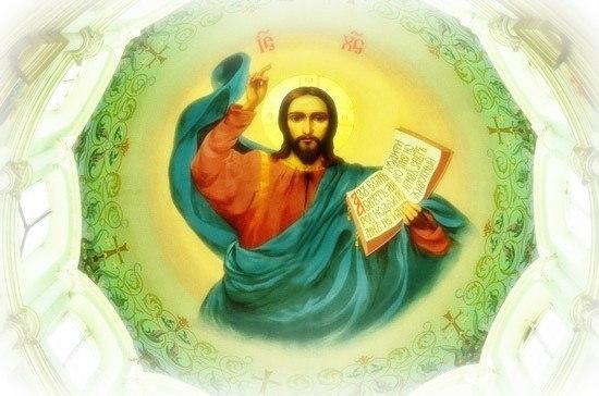 Господь благословляющий 4