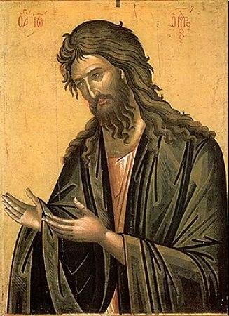 СВ Иоанн Креститель