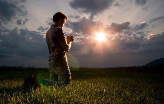 Молитва на коленях