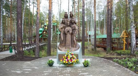 Памятник св Царственным мученикам