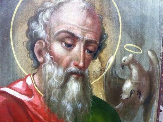 Апостол Иоанн Богослов 2