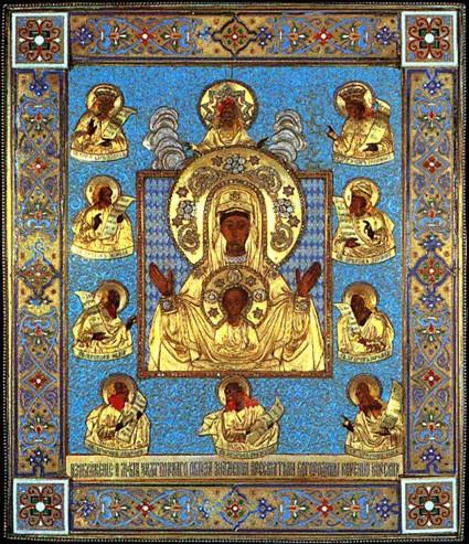 Курская -коренная Знамение