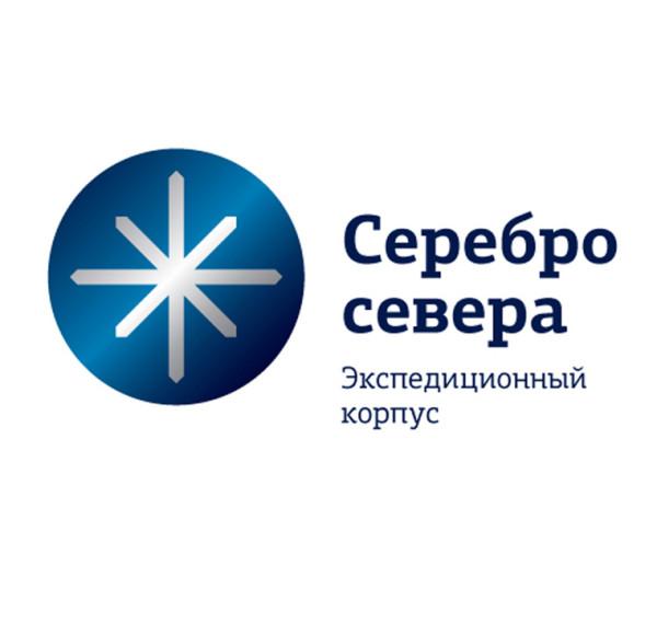 лого для размещ_отредактировано-1