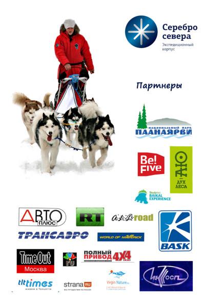 Банер 10а