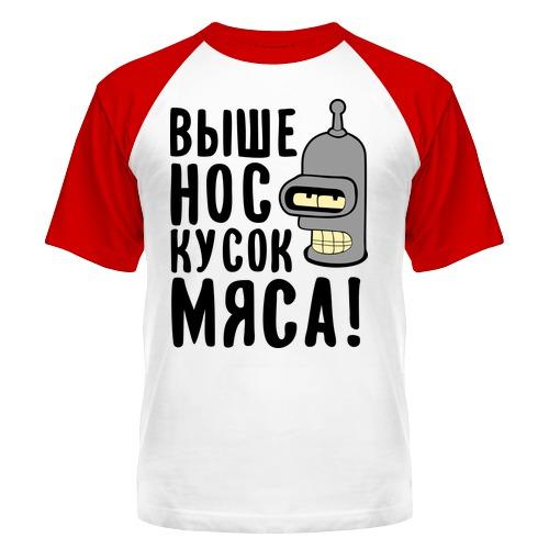 футболка Бендер Футурама