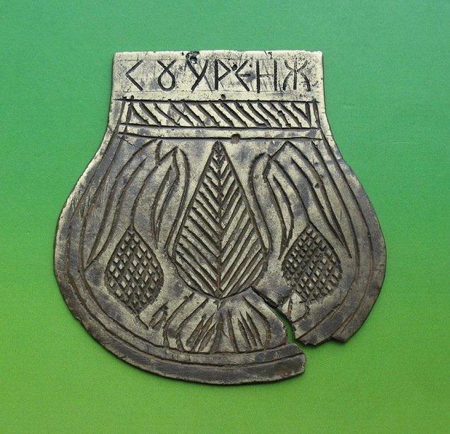 РОСЬ – древняя велесовичная надпись вязью 1148_900