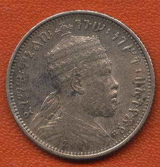 Эфиопия_2