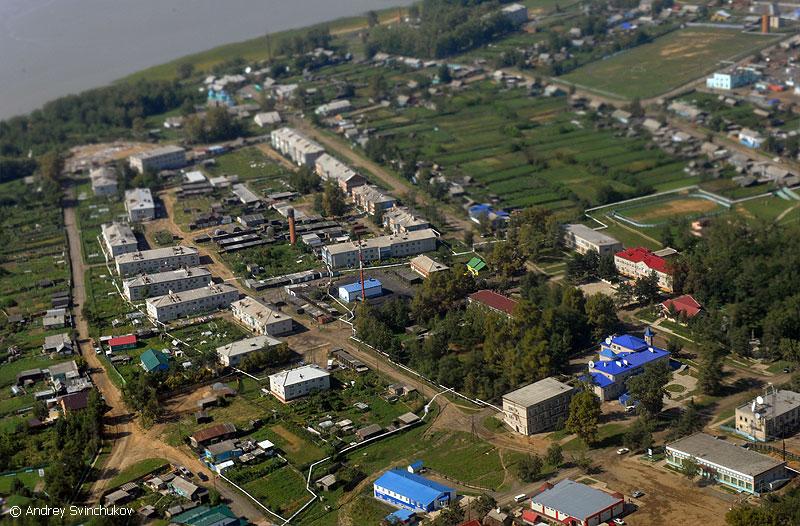 оттенок село тыр хабаровский край фото видно названия, агрегат