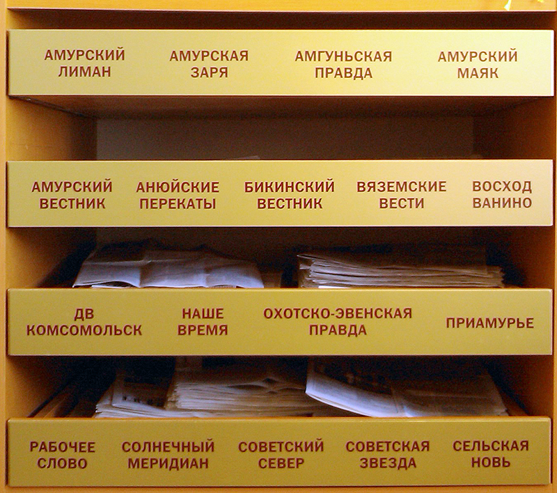 «Смотреть Онлайн Первое Краевое Телевидение Хабаровск» / 1997