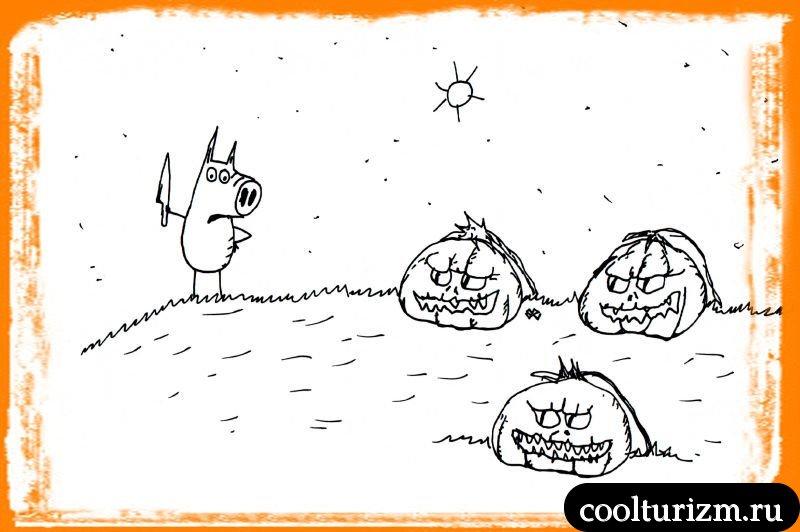 Вечеринка Хэллоуин от Свинни.