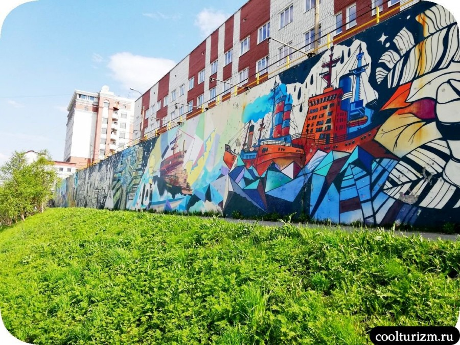 Граффити на улице Папанина в Мурманске.Часть 1