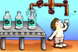 новая приватизация