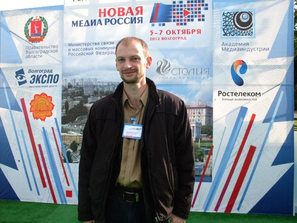 Свириденков, Форум Новая медиа Россия