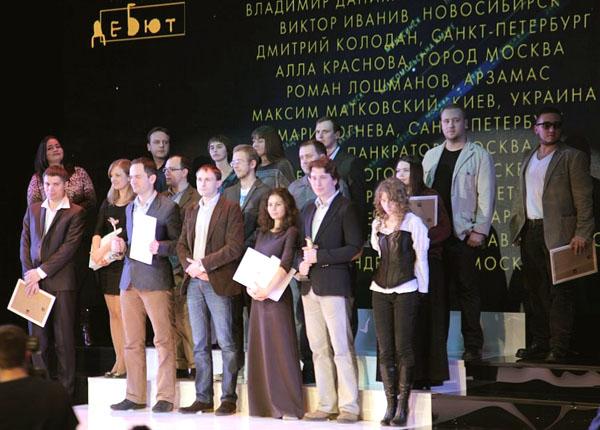 победители и финалисты литературной премии Дебют-2012