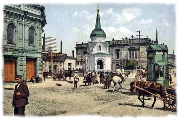 старая Россия