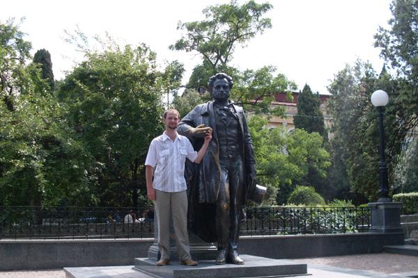 Свириденков и Пушкин